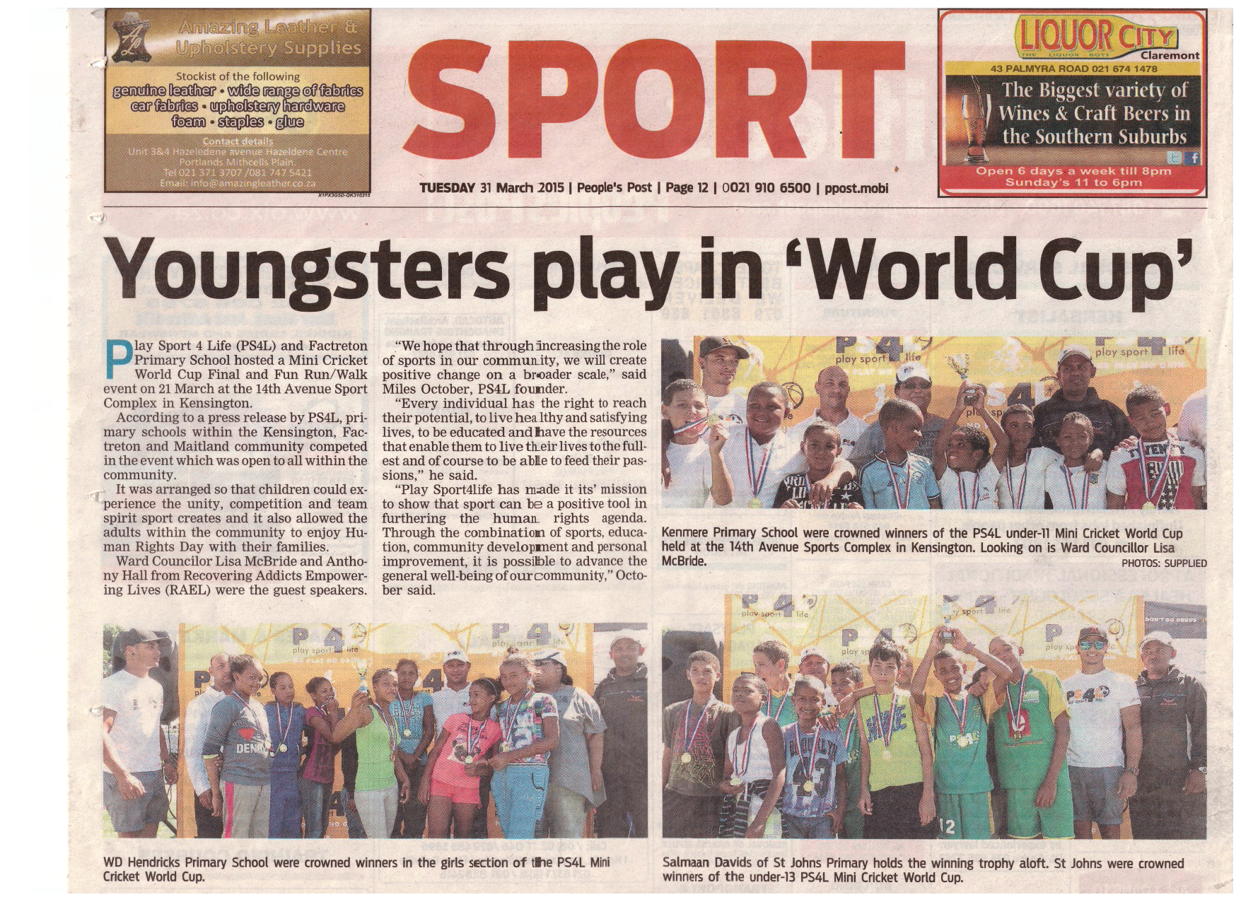 "Yongsters play in ""World Cup"""
